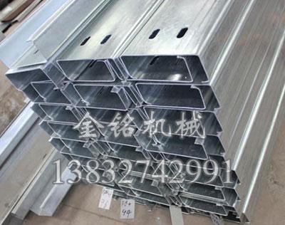 cz型钢机设备 c型钢机檩条成型机c型钢设备